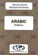 English-Arabic & Arabic-English Word-to-Word Dictionary