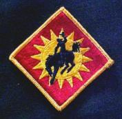 115th Field Artillery Brigade Dress Patch
