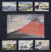 Furoshiki Wrapping Cloth Navy Hokusai Aka Fuji Collection Motif Japanese Fabric 50cm
